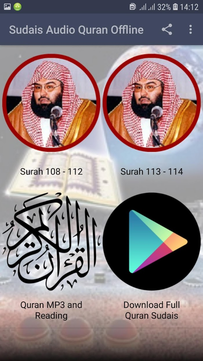 Sudais Audio Quran Offline v3 For Android APK Download