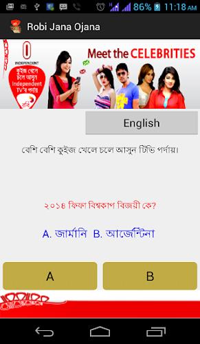 Download robi jana ojana APK latest version app by Mir