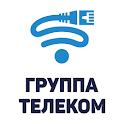 Группа Телеком icon