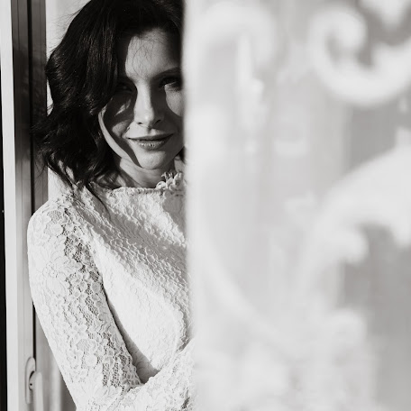Wedding photographer Anya Smetanina (smetanaana). Photo of 16.02.2018