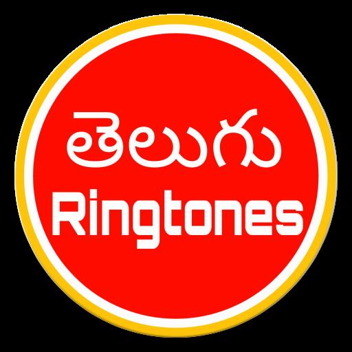 Telugu Ringtones New
