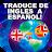 Traductor De Ingles A Español Gratis Guide Idiomas logo