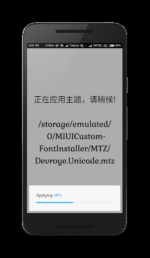 MIUI Custom Font Installer screenshot 7