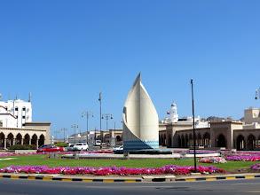 Photo: Muscat - Mutrah, Al-Mina roundabout
