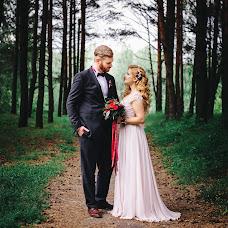 Wedding photographer Anastasiya Kostina (anasteisha). Photo of 27.10.2016