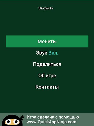 u0414u043eu0440u0430u043cu0430 u041du0430u0441u043bu0435u0434u043du0438u043au0438 3.1.7z screenshots 21