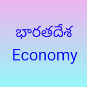 India Economy Telugu Book