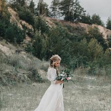 Wedding photographer Yana Krutko (YanaKrutko18). Photo of 28.09.2018