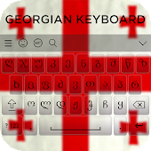 Georgian Keyboard