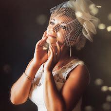 Wedding photographer Igor Chayka (versalsalon). Photo of 08.10.2015