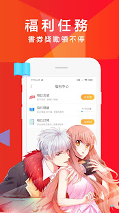Jelly Fiction-2020 super nice free novel e-book reader recommended! Massive romance president Dangmei Lily, marriage, love, rotten flesh, and the most popular novels in the whole network