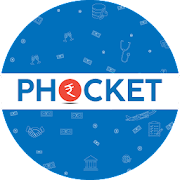 Phocket : Advance Salary, Instant Personal Loan