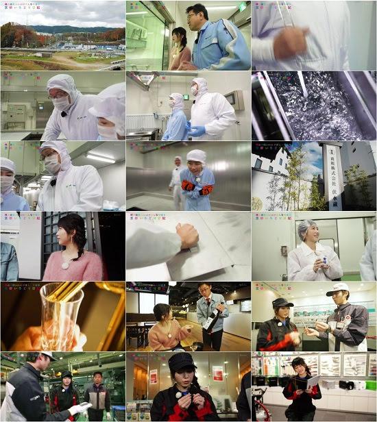 (TV-Variety)(720p) 横山由依 – がはんなり巡る 京都いろどり日記 ep54 171220