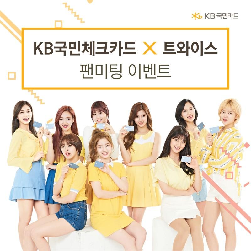 kb fan meet