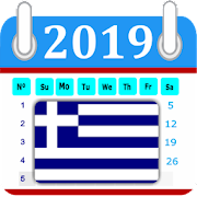 Greece 2019 Calendar-Holiday
