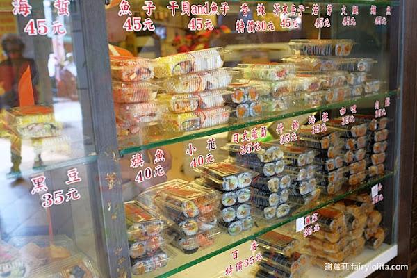老賊壽司。每次經過看它永遠在排隊,還沒打烊全部完售賣光光,桃園必吃10大早餐!