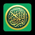 তাফসির সহ বাংলা কুরআন Bangla Quran with Tafseer icon