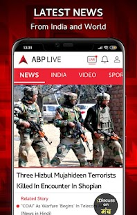 Latest Updates, Breaking India News App - ABP Live Screenshot