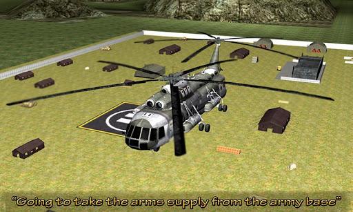 軍のヘリコプター - 武器供給