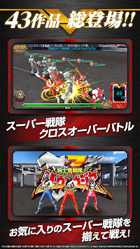 Super Sentai Legend Wars apk screenshot