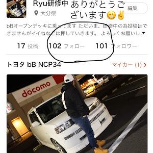 bB NCP34 のカスタム事例画像 Ryuさんの2020年04月15日21:44の投稿
