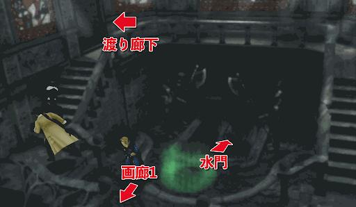 FF8_右奥階段_マップ