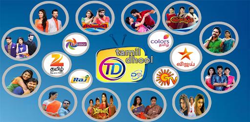 Hindi N Tamil Tv Serial Programs Tamil Serials Community