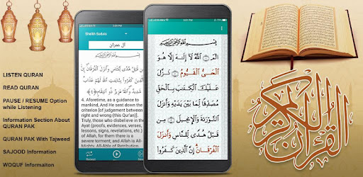 telecharger coran en arabe lire et ecouter sans internet