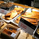 seafood delight in Taipei in Taipei, T'ai-pei county, Taiwan