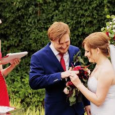Wedding photographer Ramil Sharaev (ramilsharaev). Photo of 30.08.2017