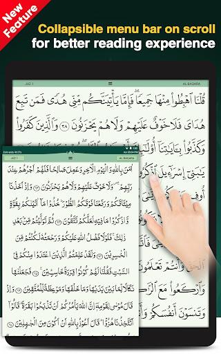 Quran Majeed screenshot 13