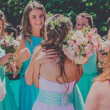 Fotógrafo de bodas Valeria Dávila Gronros (valeriadavila). Foto del 04.09.2015
