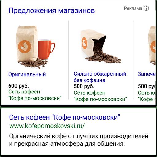 Товарная реклама