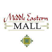 Middle Eastern Mall
