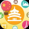 Learn & Speak Chinese Mandarin icon
