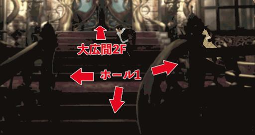 FF8_ホール2_マップ