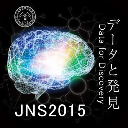 医疗の一般社団法人日本脳神経外科学会第74回学術総会 LOGO-記事Game