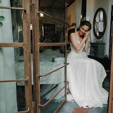 Wedding photographer Alexey Kudrik (Kudrik). Photo of 21.05.2018