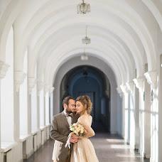 Wedding photographer Vadim Konovalenko (vadymsnow). Photo of 21.11.2018