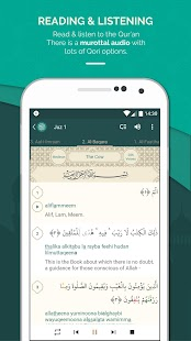Quran English Screenshot