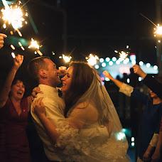 Wedding photographer Irina Kripak (Kripak). Photo of 02.05.2017
