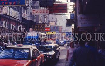 Photo: NATHAN ROAD HONG KONG 1994