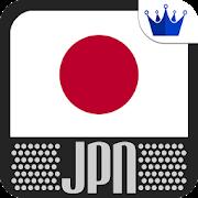 Radio Japón - ラジオ日本