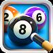ビリヤード8球伝説 - Androidアプリ