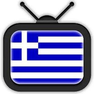 Greek TV- screenshot thumbnail