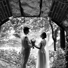 Wedding photographer Anastasiya Belyakova (Bellefoto). Photo of 18.07.2017