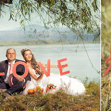 Wedding photographer Aleksandra Eremina (eremina2110). Photo of 15.09.2013