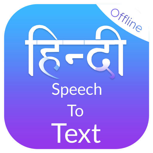 Hindi Speech To Text - Apps on Google Play