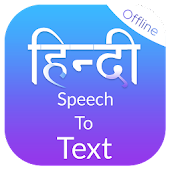 Hindi Speech To Text APK download
