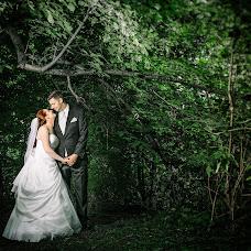 Wedding photographer Tom Schleicher (TomSchleicher). Photo of 05.09.2016